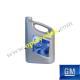 Opel GM 5W30 Dexron 2 4 LT Tam Sentetik Motor Yağı